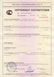 Услуги по декларированию соответствия продукции,  сертификации .