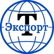 таможенный брокер,  оформление ВЭД,  импорт товаров из России